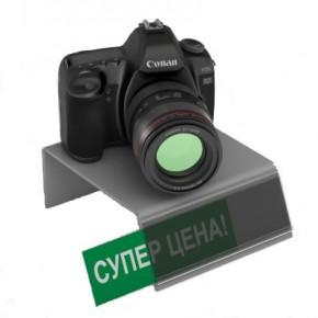 Подставка под фотоаппарат