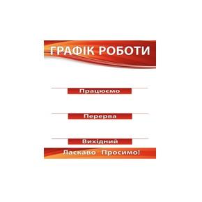 график работы лента в красноярске